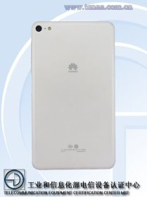 Huawei Honor X3